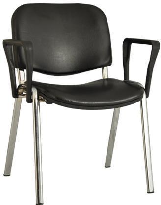 form kollu misafir sandalyesi